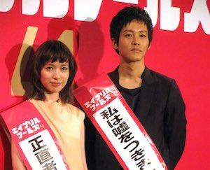 matuzaka toda 2 - 松坂桃李と戸田恵梨香はいつからお付き合い?2019年からのスピード婚?馴れ初めを推測