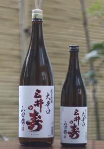 井上雅彦,福岡,スラムダンク