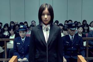 firstlove 1 - 映画『ファーストラヴ』のネタバレ・あらすじ|真犯人は本当に娘なのか?歪んだ親子関係が悲劇を起こす
