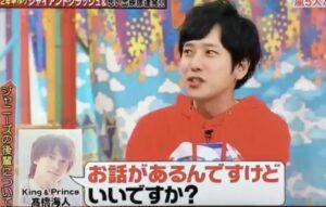 髙橋海人,演技うまい