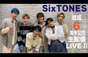 SixTONES,新曲,匂わせ
