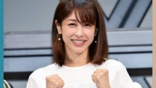 加藤綾子,結婚,naoto