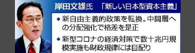岸田文雄,学歴,開成,英語力